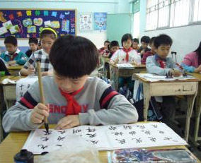 书法v书法将成为安吉县小学生必修课?_安吉新间大课小学安排表图片