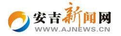 浙江安吉人民广播广播电台在线收听