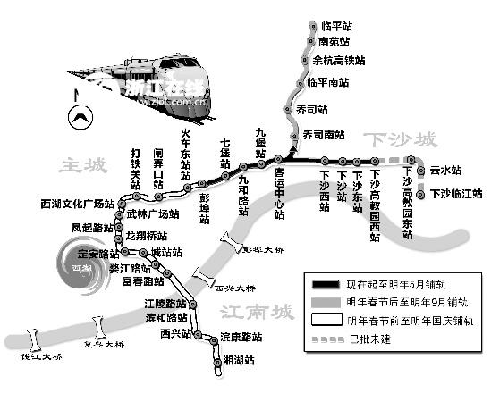 杭州地铁1号线线路图 南京地铁7号线线路图 长沙地铁1号线线路图图片图片