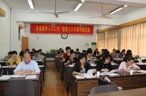 南京人口管理干部学院_南京人口干部学院