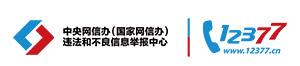 安吉新闻集团